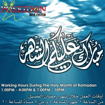 Ramadan Working Hours